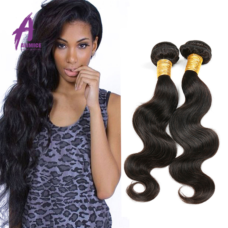 Wholesale Factory Price Remy Hair Closure Piece Human Hair Processing Machine