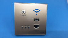 wifi wireless wall <strong>switch</strong> with usb and LAN/WAN Port 300M for smart home