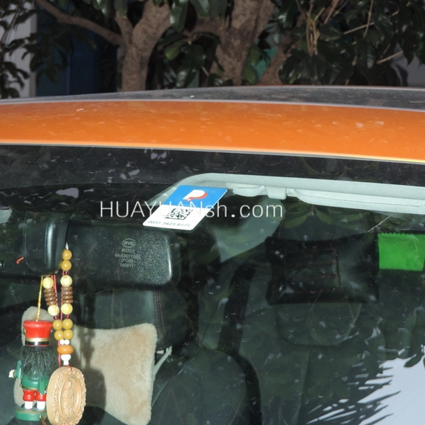 Parking system printable adhesive RFID Windshield tag VIP parking card with great price