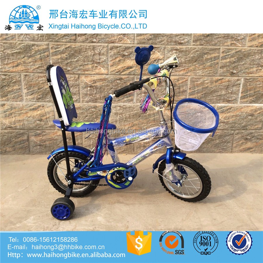 New Design Carbon Kids Mini BMX Bike / two seat Children Bicycle Beach Cruiser / cheapest price kids folding bicycle rim