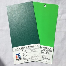 wrinkle and smooth green epoxy polyester non-toxic powder coating paint
