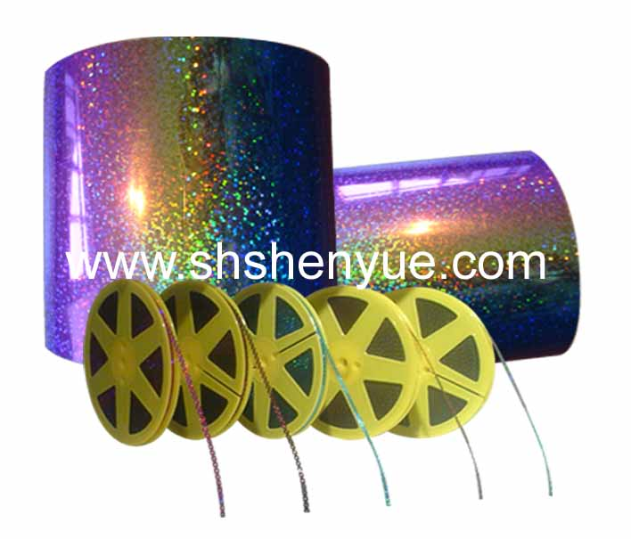 China manufacturer multi-color paillette sequin wholesale fabric sequin holographic glitter sequin