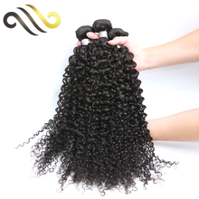 different length 8-32 inch fashionable brazilian kinky baby curl hair salon articles