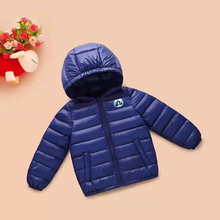 Tiancanjiao brand factory directly kids winter first foldable duck down jacket