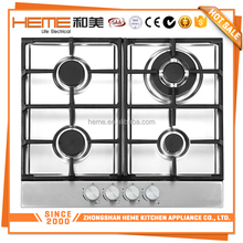 High-end Powerful 4 burners battery/electric Ignition gas cooker sale (PG6041BS-C1C2I)