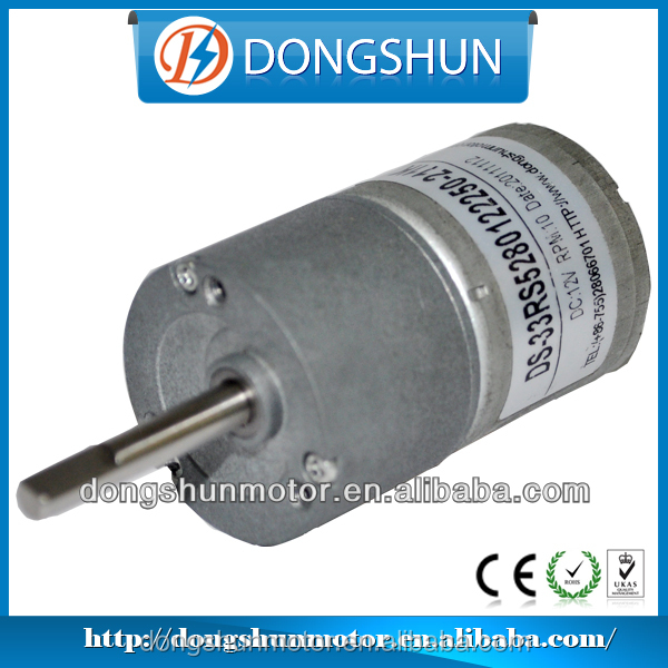 DS-33RS528 24v 12v 150rpm dc motor with gearbox