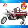 trike chopper three wheel motorcycle 110cc