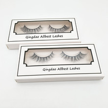 <strong>OEM</strong> Made Custom Logo 3D Mink Lashes Private Label False Paper Eyelash Box With Window