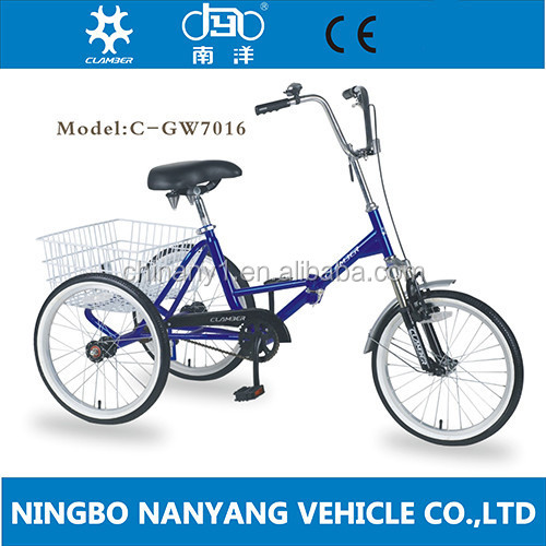 folding frame three wheels adult bike for sale 7016