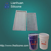 Rtv-2 silicon liquid silicon for artificial rock molds