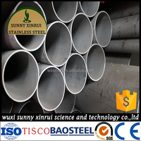 large diameter stainless steel pipe price