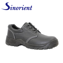 Safety shoes Sneaker safety shoes steel toe cap Safety shoes K2 RS525