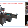 Full Automatic Top Adhesive Sticker Labeling