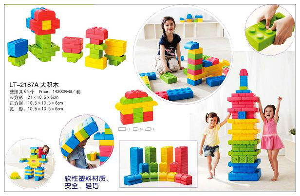 Children big plastic building block toys LT-2187A