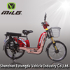 CE cheap big loading/heavy duty red electric bicycle/biucikle 450w