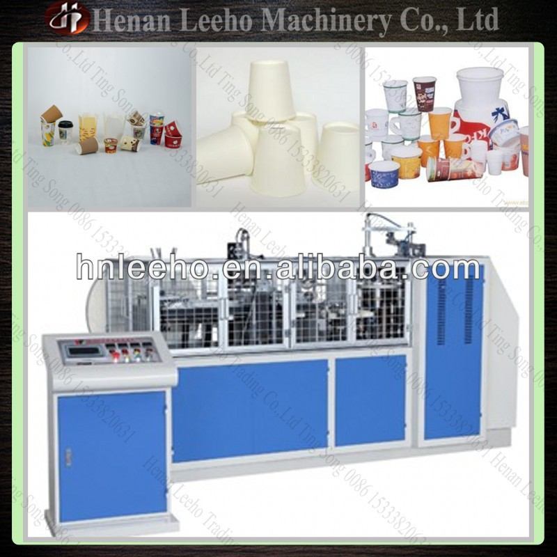 PLC Automatic Control Medium Speed Paper Cup Machine 0086 15333820631