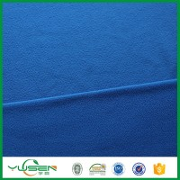 Plain dyed cheap Organic Bamboo Fleece Fabric for blanket