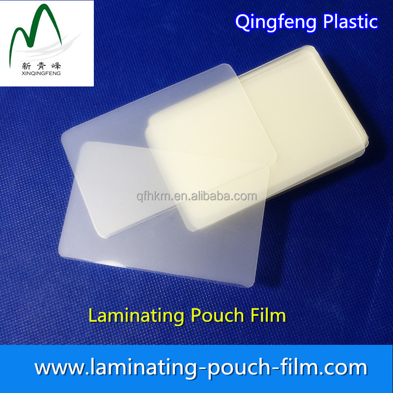 USA standard Credit card size laminating film (54*86mm) from china laminating supplies