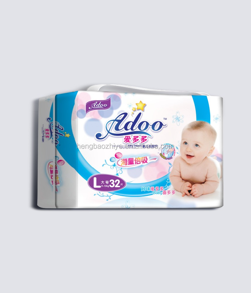 diapers baby china manufacturers private label colored baby diapers disposable