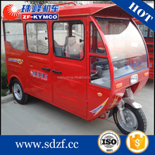 Top quality electric tricycle standing price