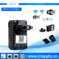 Mini Pinhole USB Functional Charger Build In IP Camera adapter with Motion Detector concealed camera 1080P Concealment Camera