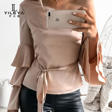 2017 latest design girls top,beautiful tops for ladies,bell sleeve top 2017