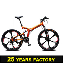 RF-21 off road/outdoor riding bike/bicycle