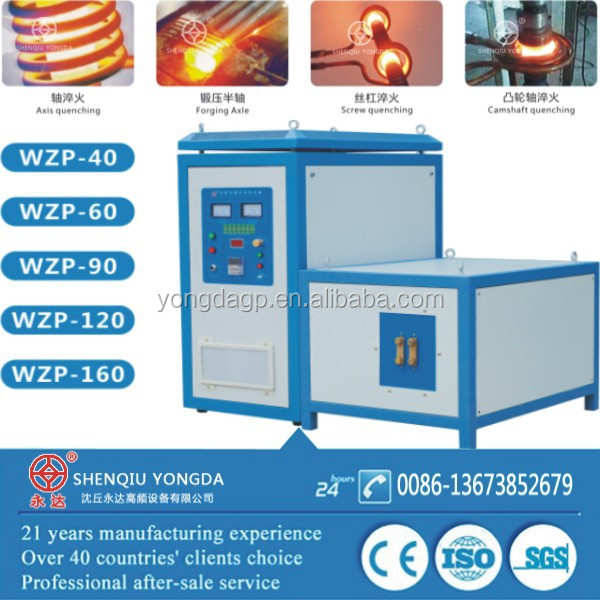 IGBT High frequency electric used heat treatment furnace for sale