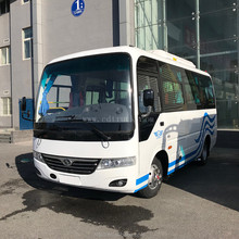 China Shaolin China 6.6m 25 seats 30 seat long distance City Coach bus for sale
