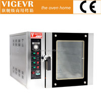 VIGEVR hot air electric baking oven machine
