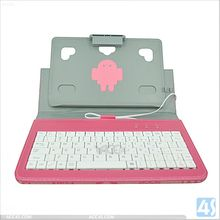 Wired ABS Keyboard Leather Case for 7 inch Tablet PC P-UNI7TABCASE025