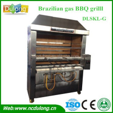 Full brick automatic rotate gas kebab grill machine