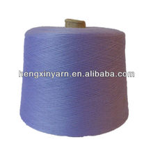 100%polyester yarn dty and fdy polyester yarn