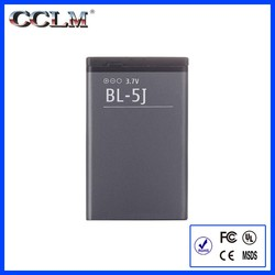 Brand new 3.7v lithium 2450mah high capacity gold bl-5j battery for nokia