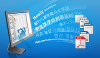 China supplier sunlight readable barcode sdk tablet pc,sdk card punching machine