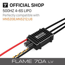T-Motor Flame70A LV ESC Electronic Speed Controller For copter Waterproof Rotors