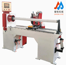 New Style pvc insulation tape electrical ptfe production line