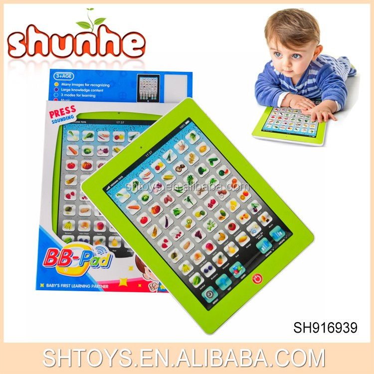 High Quality Learning Toys Vegetable And Fruit English Learning Machine