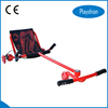 Playshion- NEW model ezy roller with extension bar wave roller