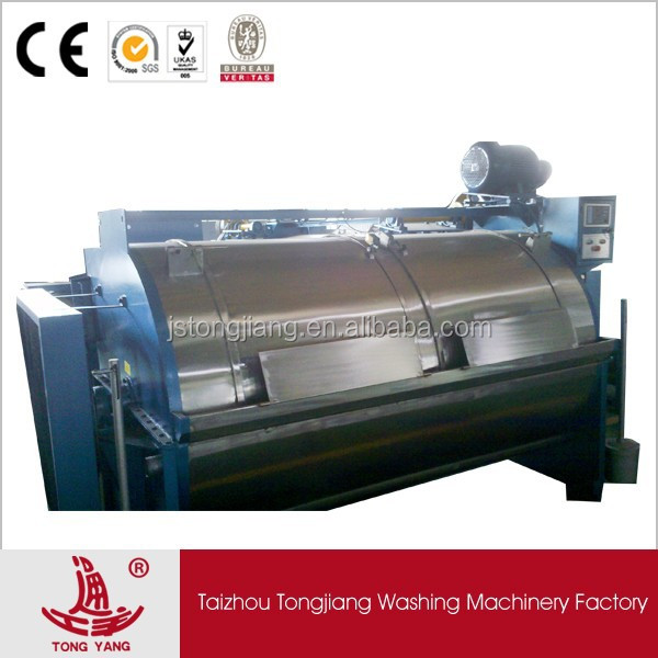 top grade promotional best industrial Wash Cloth Machine