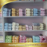 custom made cotton velour terry good quality 2015 china wholesale cotton decorative bath towel sets