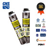 750ml spray polyurethane joint adhesive