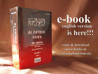 Al Fathun Nawa e-book (Al-Quran Interpretation)
