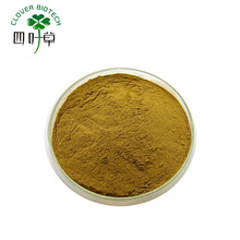 Chinese best quality soursop leaves powder