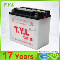 12N7-4B factory price 12v7ah conventional lead acid motorcycle battery for wholesale