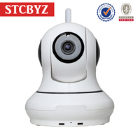 Cheap price white color wireless professional camera ip wifi