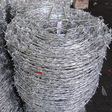 IOWA 80 rods barbed wire roll price fence