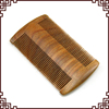 /product-gs/wooden-pocket-beard-comb-from-anti-static-and-hypoallergenic-wood-pocket-comb-for-beards-show-your-beard-the-care-it-deserves-60376077434.html