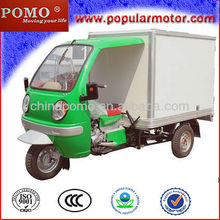 Top Popular Chinese 2013 Hot Cheap 250CC Cargo Three Wheel Tricycle With Carriage For Sale