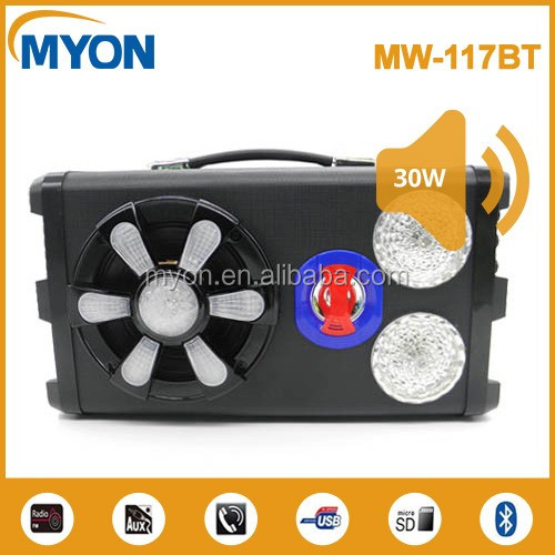MW-117-7.jpg